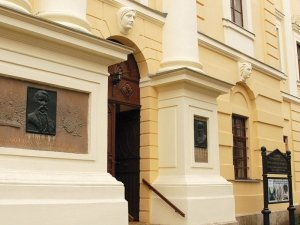 Debreceni Református Kollégium Múzeuma